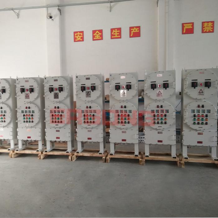 氢气区域专用IIC级防爆箱柜二工专业生产防爆箱柜厂家